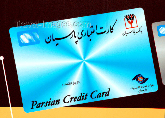 iran109: Iran - Tehran - Parsian Credit Card - Iranian response to Visa - photo by M.Torres - (c) Travel-Images.com - Stock Photography agency - Image Bank