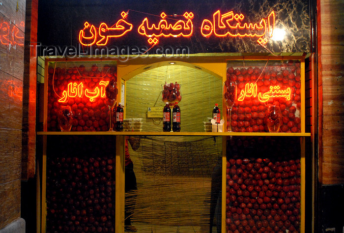 iran113: Iran - Tehran - pomegranate juice shop - photo by M.Torres - (c) Travel-Images.com - Stock Photography agency - Image Bank