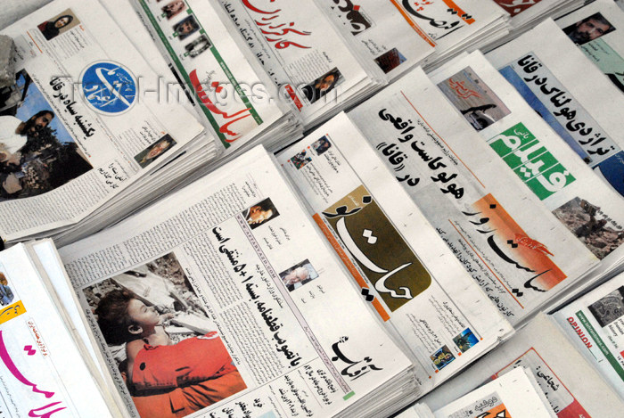 iran115: Iran - Tehran - press - Iranian newspapers - photo by M.Torres - (c) Travel-Images.com - Stock Photography agency - Image Bank