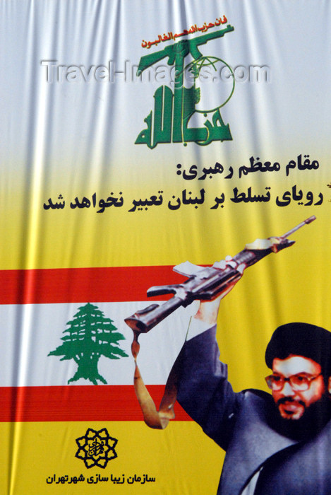 iran124: Iran - Tehran - Sheikh Sayyed Hassan Nasrallah - Hezbollah propaganda - photo by M.Torres - (c) Travel-Images.com - Stock Photography agency - Image Bank