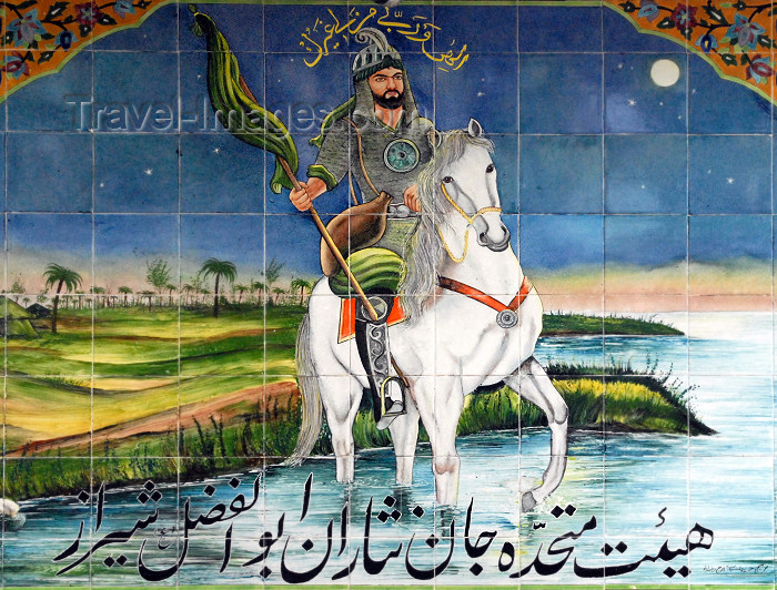 iran181: Iran - Shiraz: Husayn ibn Ali, grandson of Muhammad, revered as the third Imam by Shia Muslims - at the Euphrates river, before the battle of Karbala - tiles - photo by M.Torres - (c) Travel-Images.com - Stock Photography agency - Image Bank
