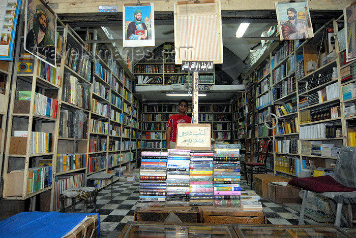 iran190: Iran - Shiraz: bookshop in the Vakil bazaar - photo by M.Torres - (c) Travel-Images.com - Stock Photography agency - Image Bank
