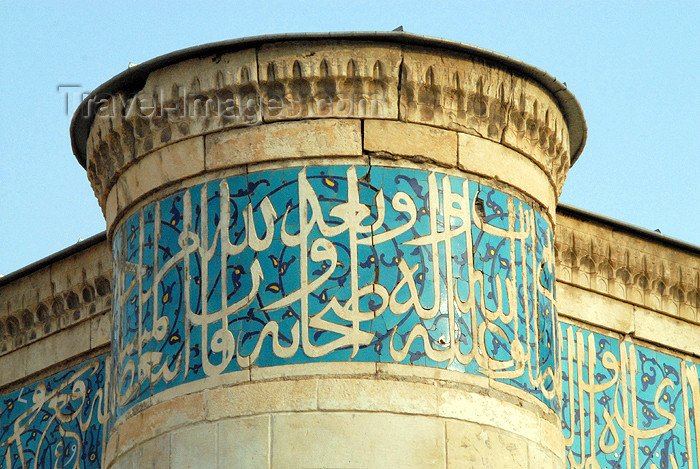 iran237: Iran - Shiraz: the Old Friday Mosque - Masjed-e-Ja'ame'e Atigh - Khodakhune - detail of Islamic calligraphy - photo by M.Torres - (c) Travel-Images.com - Stock Photography agency - Image Bank