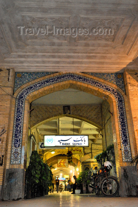iran380: Iran -  Bandar Abbas: an entrance to the bazaar - photo by M.Torres - (c) Travel-Images.com - Stock Photography agency - Image Bank