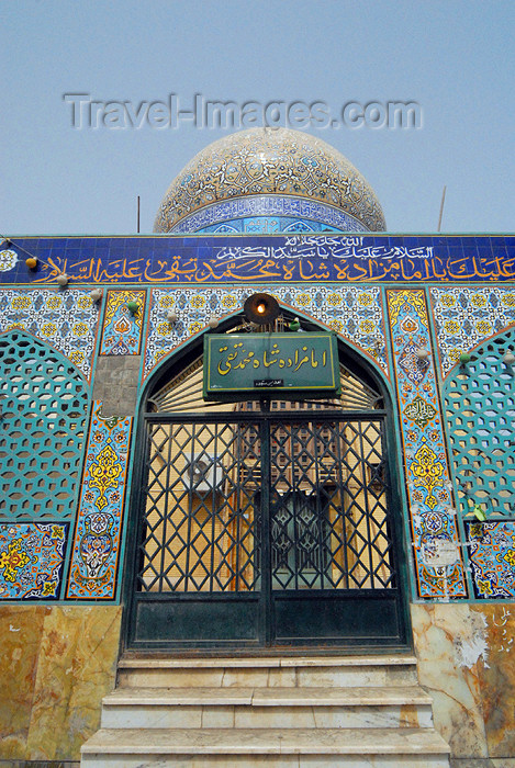 iran381: Iran -  Bandar Abbas / Qamerun: mosque near the bazaar - photo by M.Torres - (c) Travel-Images.com - Stock Photography agency - Image Bank