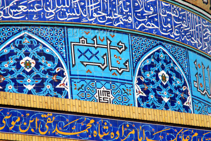 iran384: Iran -  Bandar Abbas: tiles on the dome - mosque near the bazaar - photo by M.Torres - (c) Travel-Images.com - Stock Photography agency - Image Bank
