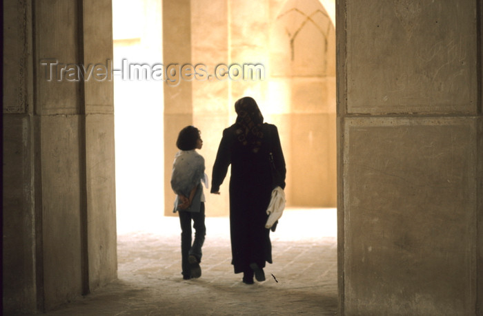 iran460: Iran: mother and daughter - photo by W.Allgower - (c) Travel-Images.com - Stock Photography agency - Image Bank