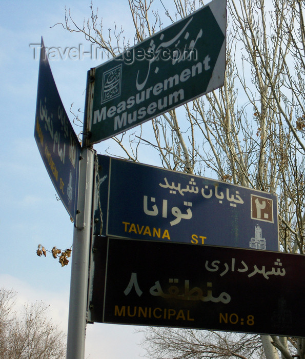 iran488: Tabriz - East Azerbaijan, Iran: Farsi - English bi-lingual street signs - photo by N.Mahmudova - (c) Travel-Images.com - Stock Photography agency - Image Bank