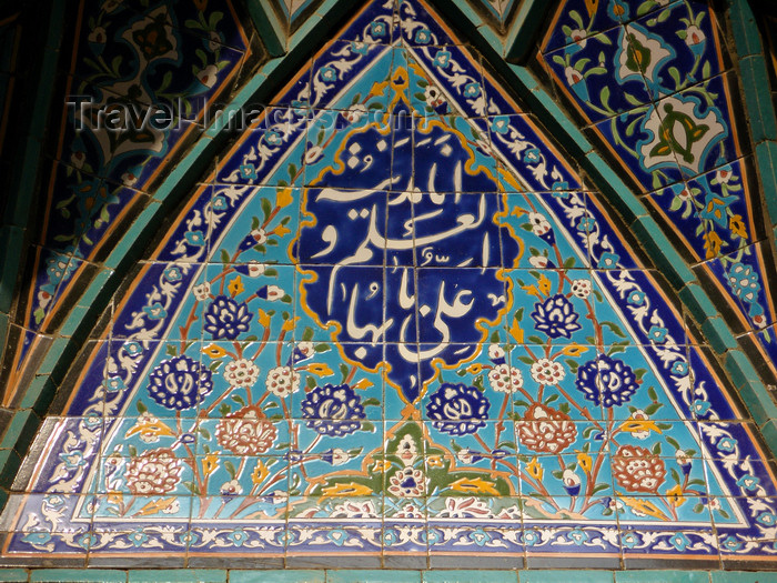 iran495: Tabriz - East Azerbaijan, Iran: Friday Mosque - Koranic verse in tiles over a vaulted door - photo by N.Mahmudova - (c) Travel-Images.com - Stock Photography agency - Image Bank