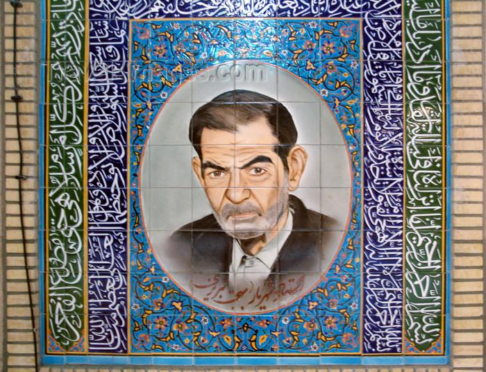 iran503: Tabriz - East Azerbaijan, Iran: Maqbaratoshoara - tiles - portrait of Mohammad-Hossein Shahryar tomb inside the Monument of the Poets - photo by N.Mahmudova - (c) Travel-Images.com - Stock Photography agency - Image Bank