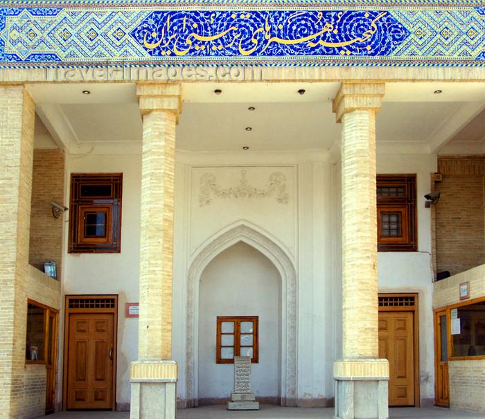 iran530: Isfahan / Esfahan, Iran: Decorative Arts Museum - photo by N.Mahmudova - (c) Travel-Images.com - Stock Photography agency - Image Bank