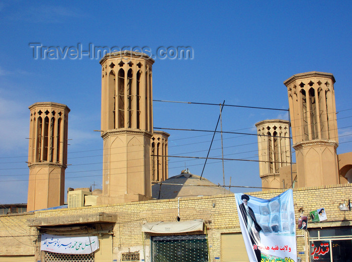 iran546: Yazd, Iran: former water reservoir, now a gym,  with four windtowers - badgirs - badjeers - windcatchers - photo by N.Mahmudova - (c) Travel-Images.com - Stock Photography agency - Image Bank