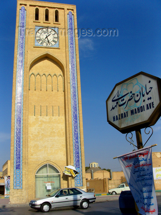 iran552: Yazd, Iran: Clock tower - Hazrat Mahdi avenue sign - photo by N.Mahmudova - (c) Travel-Images.com - Stock Photography agency - Image Bank
