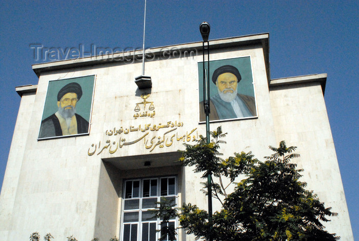 iran65: Iran - Tehran - a court - Khomeini and Ali Khamenei - photo by M.Torres - (c) Travel-Images.com - Stock Photography agency - Image Bank