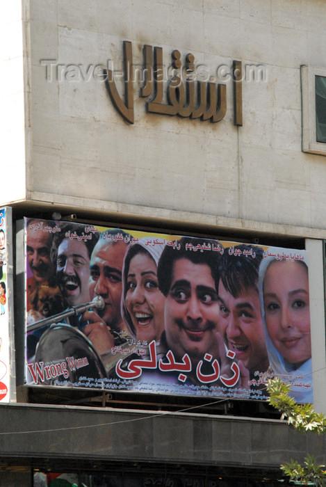 iran85: Iran - Tehran - cinema on Kheysbun-e avenue - comedy sign - photo by M.Torres - (c) Travel-Images.com - Stock Photography agency - Image Bank