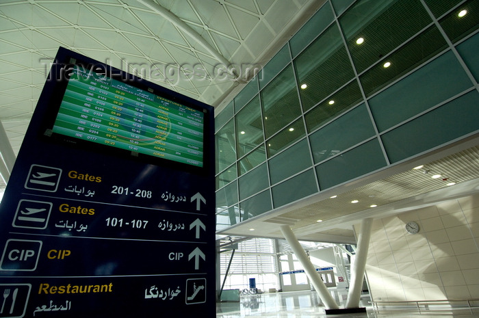 iraq92: Arbil / Erbil / Irbil / Hawler, Kurdistan, Iraq: Erbil International Airport - directions and departures screen - photo by J.Wreford - (c) Travel-Images.com - Stock Photography agency - Image Bank