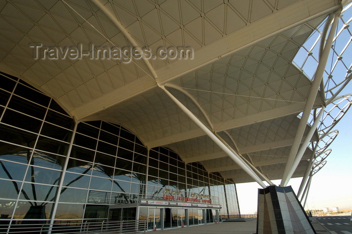 iraq93: Arbil / Erbil / Irbil / Hawler, Kurdistan, Iraq: Erbil International Airport - front porch of the main terminal - photo by J.Wreford - (c) Travel-Images.com - Stock Photography agency - Image Bank