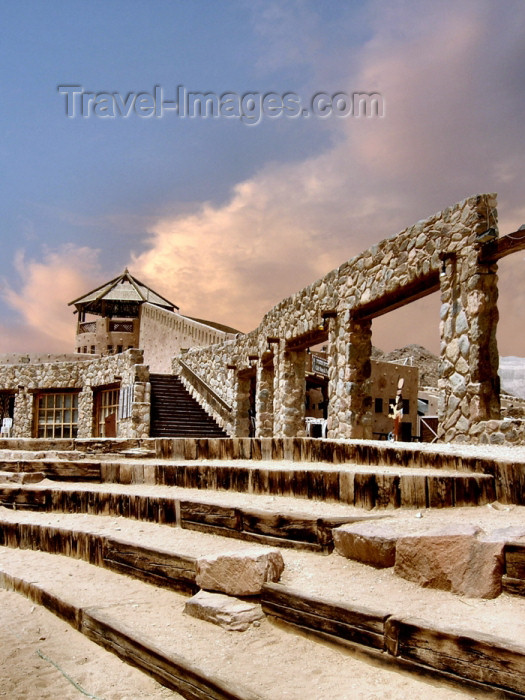israel291: Israel - Eilat - Timna Valley Park: wood and stone - photo by Efi Keren - (c) Travel-Images.com - Stock Photography agency - Image Bank