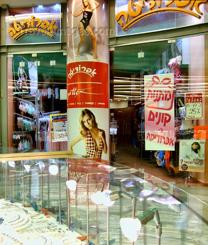 israel297: Israel - Natania / Netanya - Centre District: women's world - jewelry and lingerie - shops - photo by E.Keren - (c) Travel-Images.com - Stock Photography agency - Image Bank