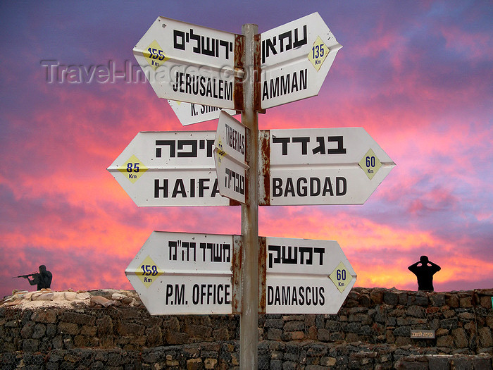 israel349: Golan Heights, Israel: road signs to Arab and Israel cities at Ben-Tal, Syria-Israel border - photo by E.Keren - (c) Travel-Images.com - Stock Photography agency - Image Bank