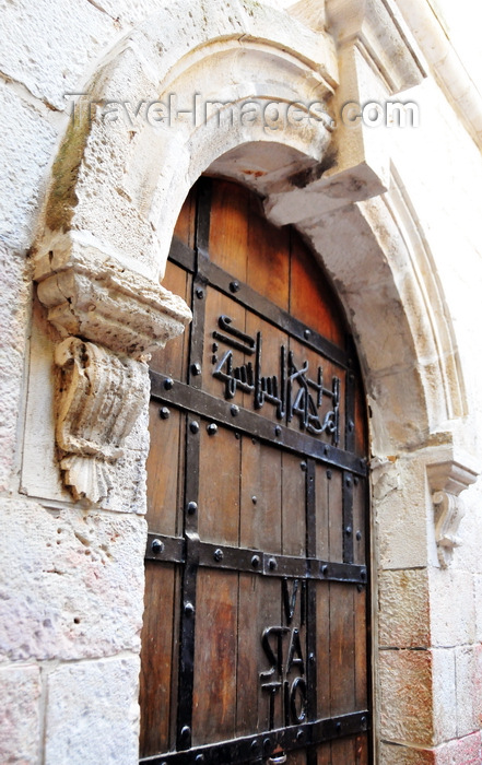 israel457: Jerusalem, Israel: Via Dolorosa - Station 6, door of the Greek Catholic chapel - Church of the Holy Face and Saint Veronica, administered by the Little Sisters of Jesus - photo by M.Torres - (c) Travel-Images.com - Stock Photography agency - Image Bank