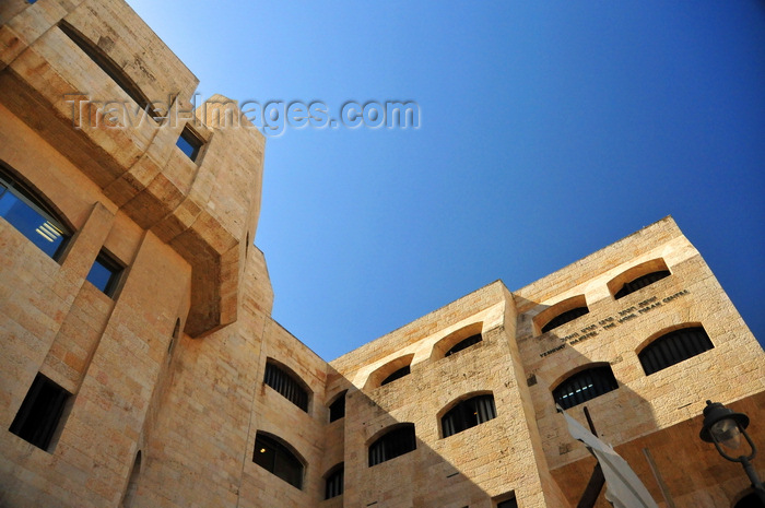 israel468: Jerusalem, Israel: stone facade of the Yeshivat Hakotel - the Wohl Torah Centre - modern-Orthodox religious Zionist hesder yeshiva - Jewish quarter - Blue sky background as copy space for your text - photo by M.Torres - (c) Travel-Images.com - Stock Photography agency - Image Bank
