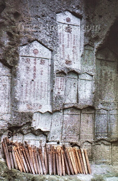 japan17: Japan - Yamadera -  Yamagata Prefecture -  Tohoku region on Honshu island: steles carved on the rock- Mountain Temple - Risshaku-ji temple - photo by W.Schipper - (c) Travel-Images.com - Stock Photography agency - Image Bank