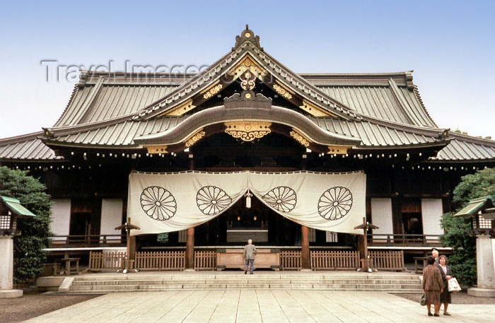japan25: Japan - Tokyo: Yasukuni shrine - Shinto honour for the Japanese heroes of WWII - Yasukuni Jinja - peaceful nation shrine - photo by M.Torres - (c) Travel-Images.com - Stock Photography agency - Image Bank