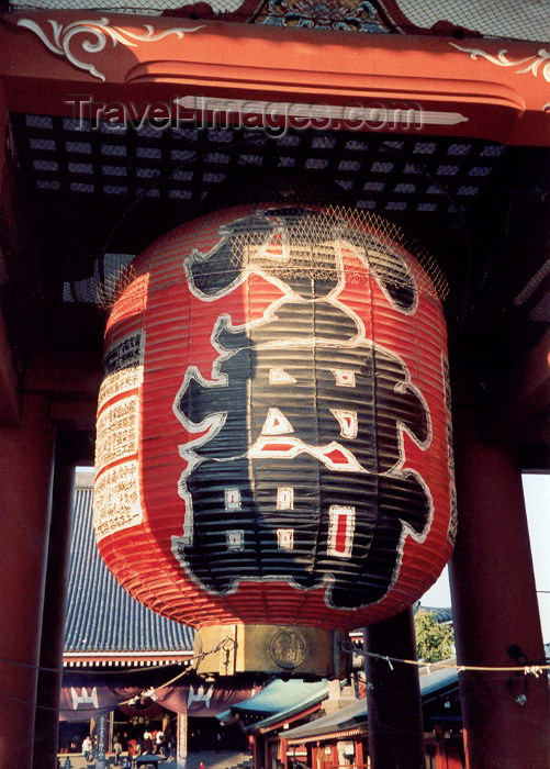 japan30: Japan - Tokyo: Sensuji Temple - shinto - red lantern - photo by M.Torres - (c) Travel-Images.com - Stock Photography agency - Image Bank