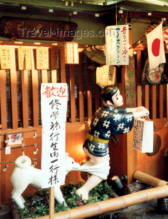 japan34: Japan - Kyoto: pants down - diorama in a temple - photo by M.Torres - (c) Travel-Images.com - Stock Photography agency - Image Bank