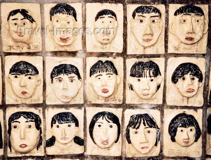 japan35: Japan - Kyoto: faces - Japanese tiles - photo by M.Torres - (c) Travel-Images.com - Stock Photography agency - Image Bank