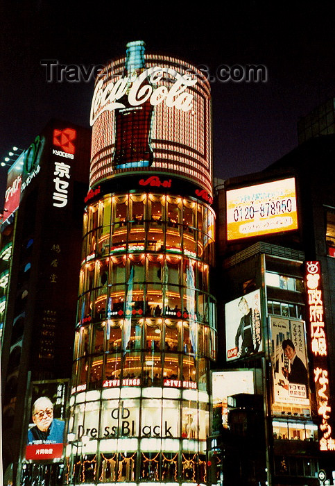japan37: Japan - Tokyo: by night - photo by M.Torres - (c) Travel-Images.com - Stock Photography agency - Image Bank