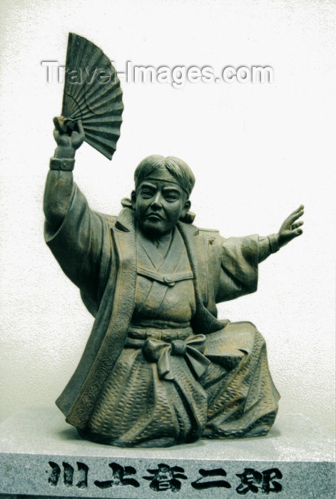 japan45: Japan - Fukuoka - island of Kyushu: lady with a fan sculpture - photo by S.Lapides - (c) Travel-Images.com - Stock Photography agency - Image Bank