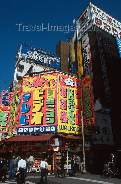 japan47: Japan / Japão - Tokyo / Toquio: Shinjuku district - signs in Japanese - photo by Y.Guichaoua - (c) Travel-Images.com - Stock Photography agency - Image Bank