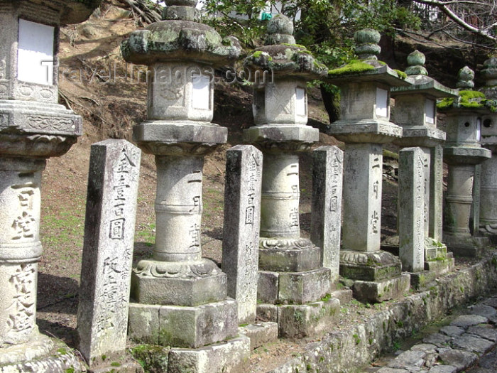 japan67: Japan (Honshu island) - Nara: stone lanterns at the deer park - photo by G.Frysinger - (c) Travel-Images.com - Stock Photography agency - Image Bank