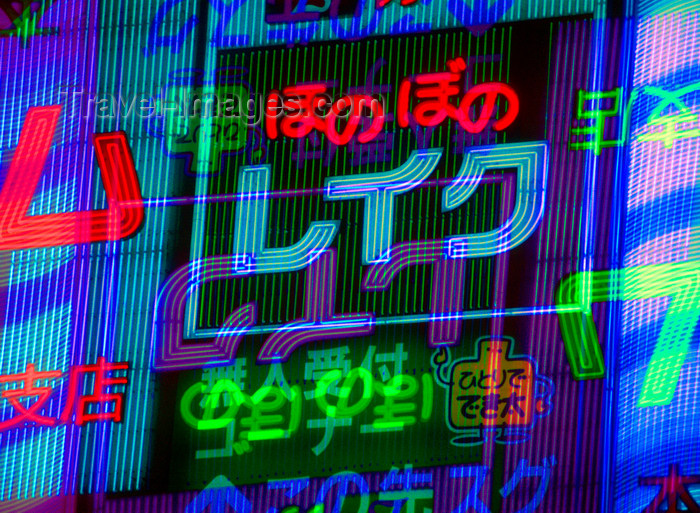 japan70: Neon advertising sign, Tokyo, Japan. photo by B.Henry - (c) Travel-Images.com - Stock Photography agency - Image Bank
