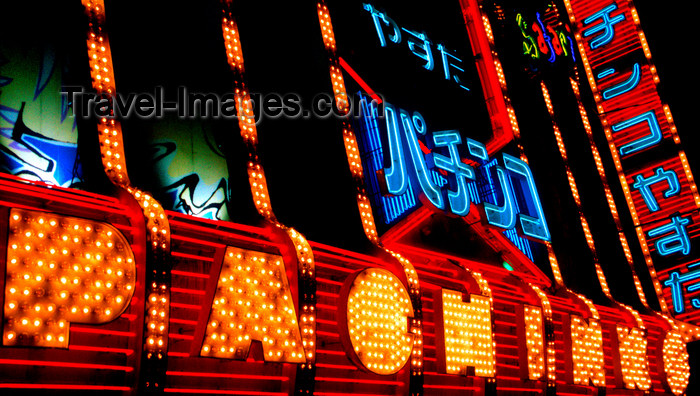 japan86: Pachinko hall neon sign, Tokyo, Japan. photo by B.Henry - (c) Travel-Images.com - Stock Photography agency - Image Bank