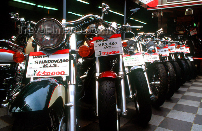 japan91: Motorcycle shops, Tokyo, Japan. photo by B.Henry - (c) Travel-Images.com - Stock Photography agency - Image Bank