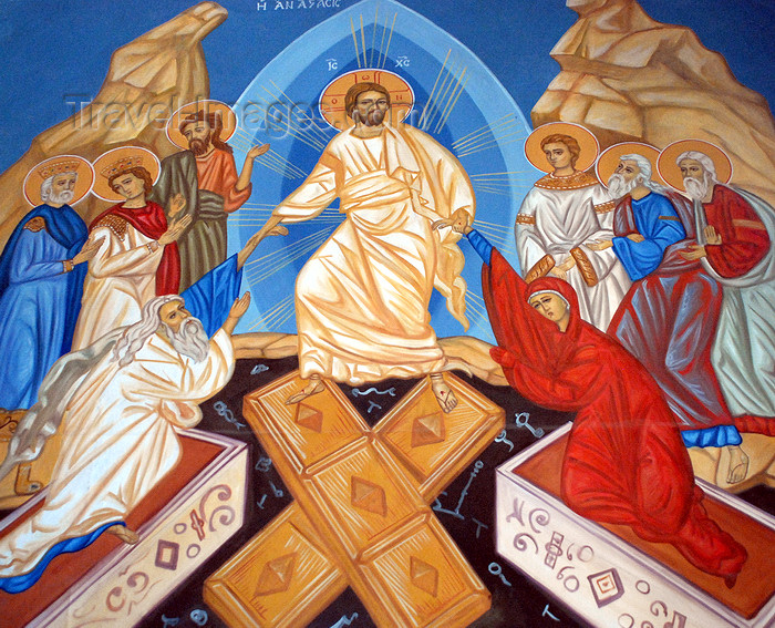 jordan85: Madaba - Jordan: Christ ressurects the dead - fresco - Greek Orthodox Church of St. George - photo by M.Torres - (c) Travel-Images.com - Stock Photography agency - Image Bank
