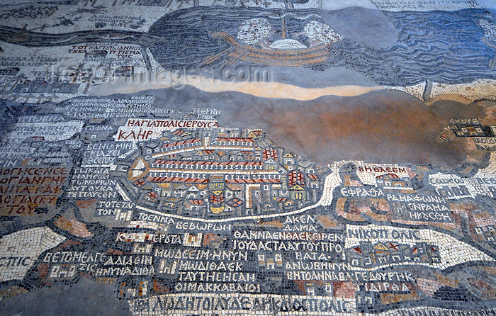 jordan86: Madaba - Jordan: the Madaba Map - Byzantine Mosaic - the oldest extant map of the Holy Land / Palestine, from the time of emperor Justinian - Greek Orthodox Church of St. George - photo by M.Torres - (c) Travel-Images.com - Stock Photography agency - Image Bank