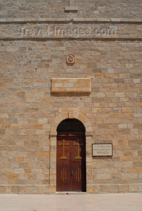 jordan97: Madaba - Jordan: sober facade of the Greek Orthodox Church of St. George - photo by M.Torres - (c) Travel-Images.com - Stock Photography agency - Image Bank