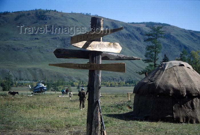 kazakhstan12: Arshaty, East Kazakhstan oblys: yurt and hunters / ger - photo by V.Sidoropolev) - (c) Travel-Images.com - Stock Photography agency - Image Bank