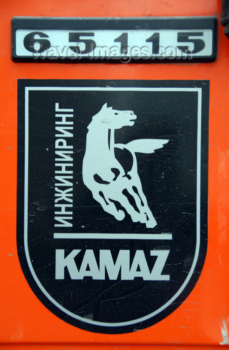 kazakhstan201: Kazakhstan, Almaty: Kamaz engineering logo on a truck - photo by M.Torres - (c) Travel-Images.com - Stock Photography agency - Image Bank