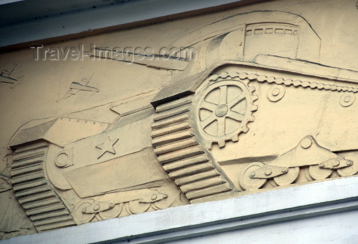 kazakhstan202: Kazakhstan, Almaty: advancing Rer Army tank - Bas-relief on a public building - frieze - photo by M.Torres - (c) Travel-Images.com - Stock Photography agency - Image Bank