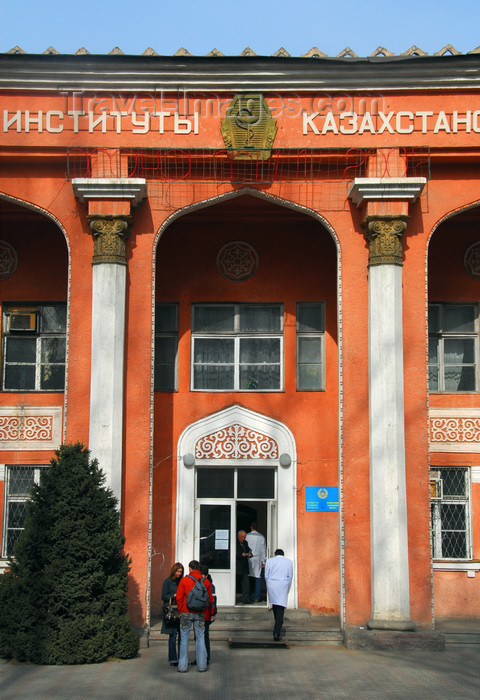 kazakhstan219: Kazakhstan, Almaty: Kazakhstan Medical Institute - photo by M.Torres - (c) Travel-Images.com - Stock Photography agency - Image Bank