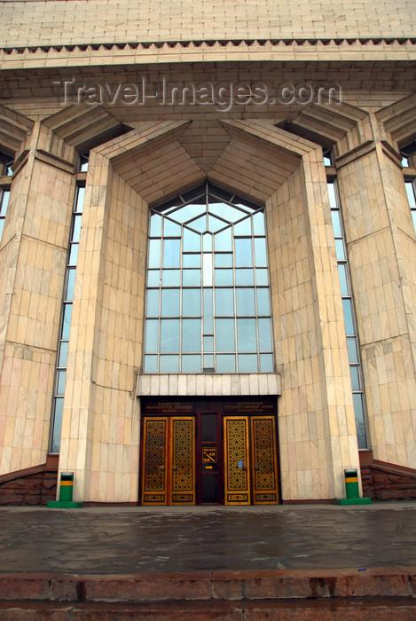 kazakhstan220: Kazakhstan, Almaty: Central State Museum of Kazakhstan - entrance - photo by M.Torres - (c) Travel-Images.com - Stock Photography agency - Image Bank