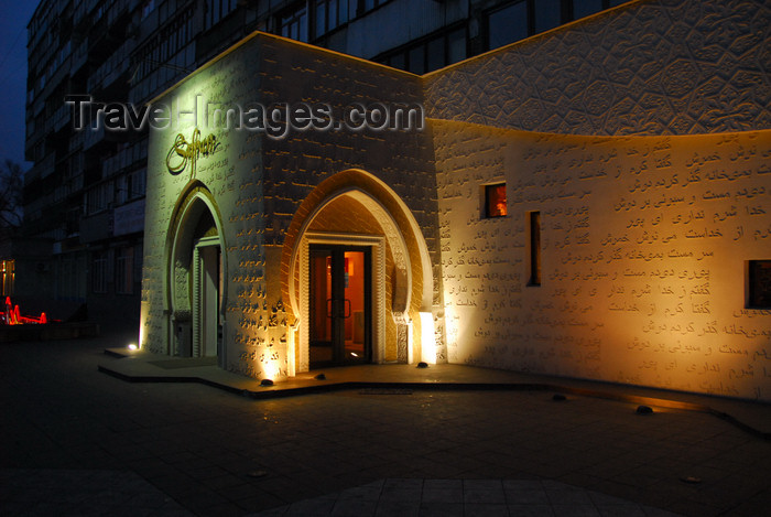 kazakhstan222: Kazakhstan, Almaty: Arab restaurant - nocturnal - photo by M.Torres - (c) Travel-Images.com - Stock Photography agency - Image Bank