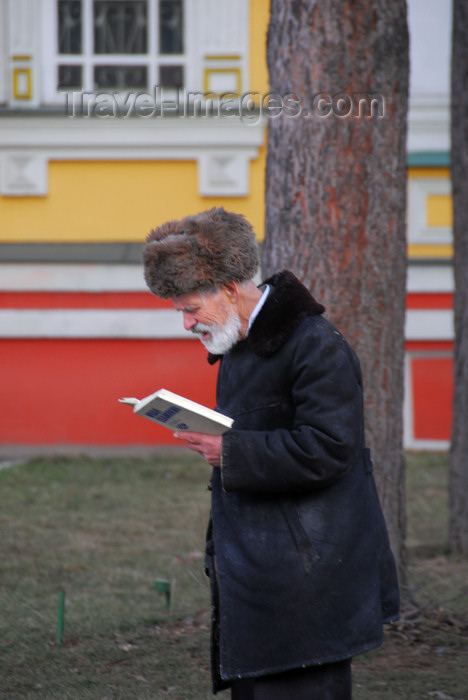 kazakhstan253: Kazakhstan, Almaty:  Holy Ascension Russian Orthodox Cathedral - old Russian man reading a book by  Ivan Shamyakin - photo by M.Torres - (c) Travel-Images.com - Stock Photography agency - Image Bank