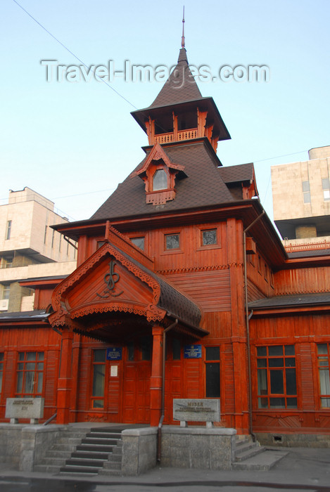 kazakhstan293: Kazakhstan, Almaty: 28 Panfilov Heroes' Park - wooden building - Old Officers Assembly, now the Museum of musical instruments, named after Ihlas - photo by M.Torres - (c) Travel-Images.com - Stock Photography agency - Image Bank