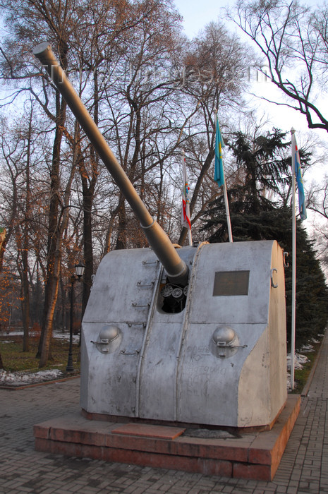 kazakhstan298: Kazakhstan, Almaty: 28 Panfilov Heroes' Park - gun turret from the Kirov cruiser - photo by M.Torres - (c) Travel-Images.com - Stock Photography agency - Image Bank